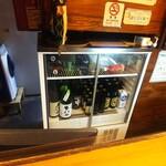 143195624 - アルコール用冷蔵庫