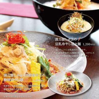 暑い日にはコレ!JASMINEの冷やし麺!!