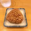 Menyamarukiyo - 料理写真: