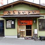 143198925 - 外観:お店の正面入り口です。