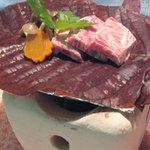 日本料理 一石 - 牛肉ほうば味噌焼き