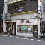 Shishiria - ちょっと古ぼけた店構えです