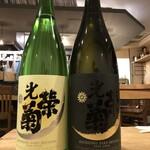 日本酒バー オール・ザット・ジャズ - 光栄菊
