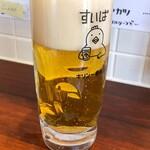 すいば - 生ビール300円