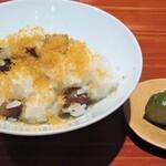 和食や 芦田 - カラスミと零余子の飯蒸し