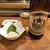 西口酒店 - 赤星大瓶税抜420円か430円(笑)と白子税抜300円