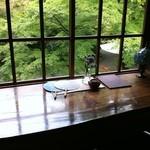 茶房 天井棧敷 -