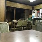 藤 - 店内