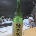 祇園ゆやま - 地元、佐々木蔵之介の実家のお酒。本当は料理に合うとのことで田酒を勧められました(笑)