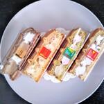 エール・エル - ロイヤルミルクティー、フルーツカスタード、ピスタチオベリー、とちおとめホワイトチョコ
