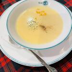 グリル一平 - Aランチ スープ
