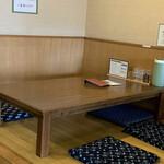 ほり田 - 小上がり席