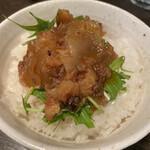 麺処 担熊 -