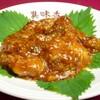 異味香 - 料理写真:牡蠣のチリソース