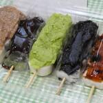 蕎麦居酒屋と和菓子の店 京乃北 - 串団子5本セット