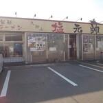Kumiyamashiogensui - 外観