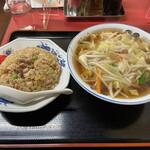 大沼飯店 - 料理写真:タンメンと炒飯 うまい!