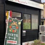 創作料理Ryota