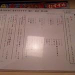 14324135 - 2012・8・12 本日のオススメ