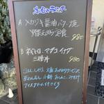 Sushisousakuwashokukenzushi -