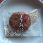 日本橋屋長兵衛 - 天下鯛へい 174円