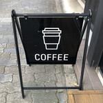 GOOD TIME COFFEE - その他写真: