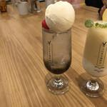 うのまち珈琲店 - 藤色の炭酸水と瀬戸内檸檬
