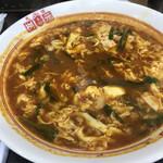 辛麺屋 桝元 - 味噌辛麺