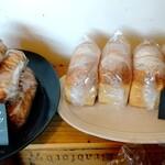 SUN - ホワイトチョコ&カシューナッツ、さつまいもプチ食パン(食べたい)