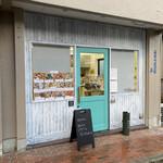 宝塚 ソロマルゲリータ - ターコイズブルーのドアが鮮やかに目をひくピッツァレラ☆彡