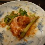 倪楊倫 - ジャンバンジー 食べかけです