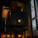 カツ丼 野村 -