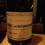 ワインと天婦羅 あら木 - Marc de Bourgogne 1981