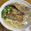 Inaka - 料理写真: