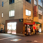 Kicchinnankai - 【2020年11月】とある日、リベンジで開店前に再訪(笑)。