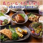 島たいむ がんじゅう - 料理写真:五反田の沖縄料理 居酒屋