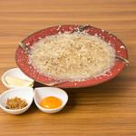 麺キュイジーヌ 麻布邸 - 究極のカルボナーラうどん~赤味噌仕立て~