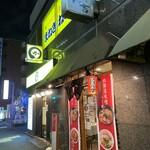 麺屋 とみ吉 - 外観