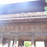 料庭 八千代 - ついでに南禅寺写真① 三門です