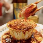 Butayama - 煮玉子入り こぼし麻婆豆腐(650円)