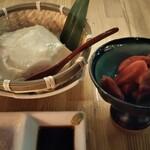 143303254 - 2020/9/25 とようけ屋山本の寄せ豆腐と赤かぶの糠漬け