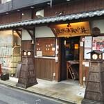 伏水酒蔵小路 - 2020/9/25 昼下がり