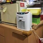 韓味屋 - エアバスターで菌・ウイルスを除菌