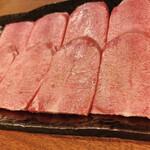 焼肉ホルモン ほるまさ - 極みタン塩 1180円×2