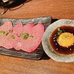 焼肉ホルモン ほるまさ - 炙り牛すき 1380円