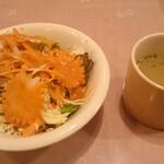 ガネーシャ - 野菜サラダ・スープ