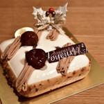 アヴランシュ・ゲネー - 【クリスマスケーキ】キャレマロン@3,200円:マロンのムース、アーモンドミルクティーのムース、栗、マロンのシャンティ
