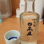日高屋 - 日本酒320円