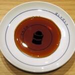 鮨 酒 肴 杉玉 - 醤油の量は「ふつう」で
