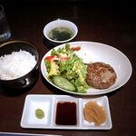143318813 - ジューシーハンバーグ定食(税別 1,000円)